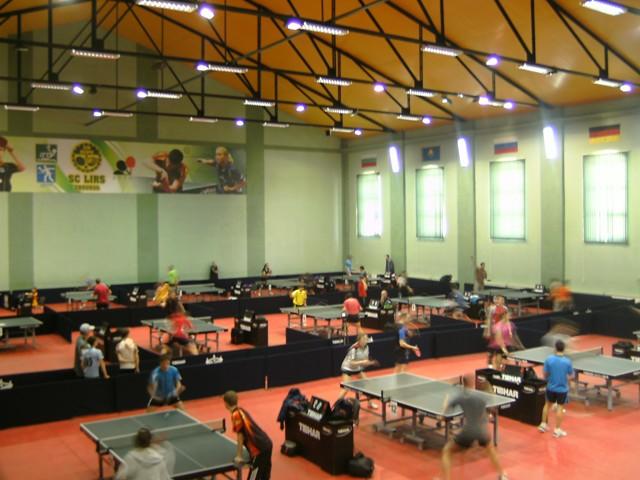 спортивный зал СК Лирс
