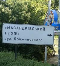 ялта_бесплатный пляж