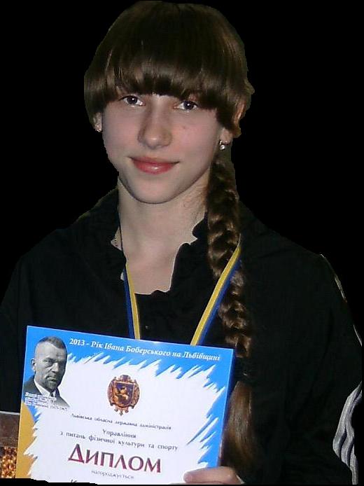 Наташа Капуста