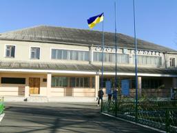 Спортивный комплекс Теофиполя