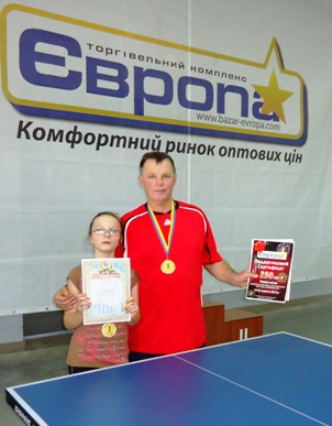 Хмельницкий_победители семейного турнира