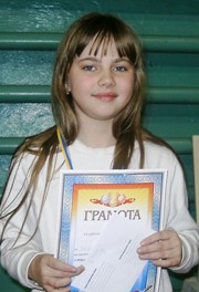 Илона Туленина