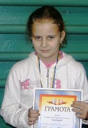 Карина Подражанец