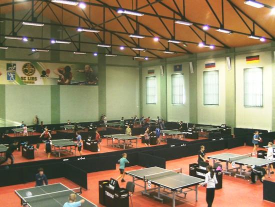 Жовква, спортивный зал Лирс