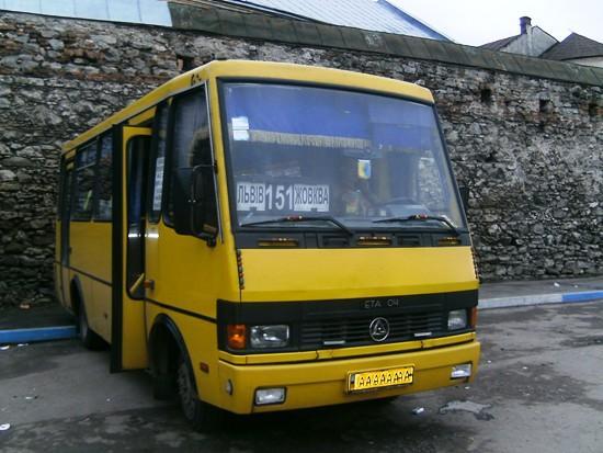 Жовква, автобус до Львова