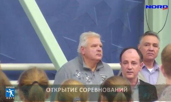 открытие Кубка Басиной Донецк