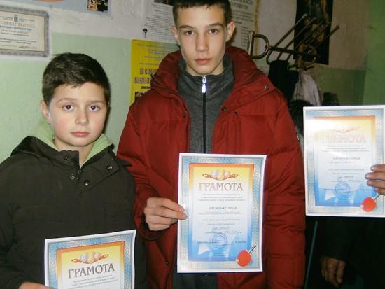 Красилов, чемпионат по настольному теннису