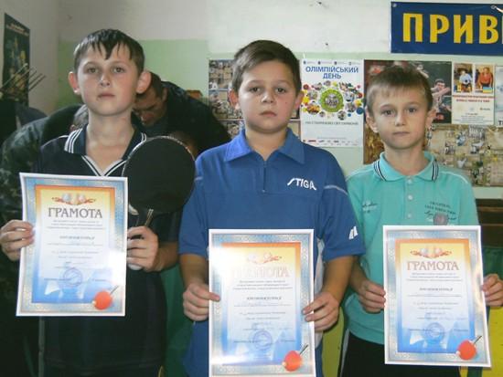 Красилов, призеры по настольному теннису