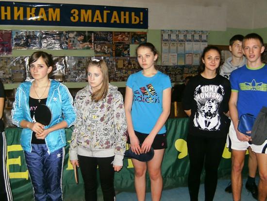 Красилов, турнир по настольному теннису