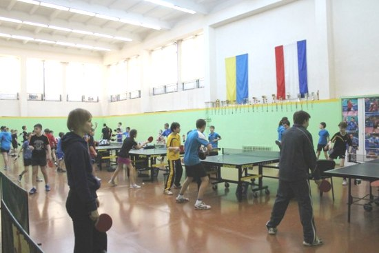 Ялта, зал по настольному теннису