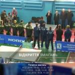 Открытие клубного чемпионата Украины по настольному теннису