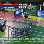 Клубный чемпионат Украины по настольному теннису: центральный матч Суперлиги 5