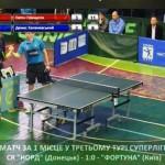 Клубный чемпионат Украины по настольному теннису: центральный матч Суперлиги 6