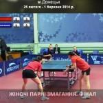 3 Гапонова, Биленко, Фарладанская, Алексеенко