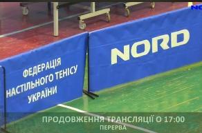 спортивный клуб Норд