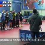 чемпионат Украины по настольному теннису