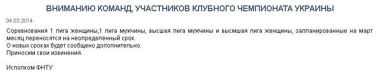 новости ФНТУ