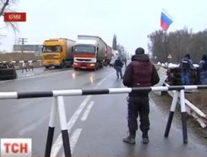 блок посты в Крыму
