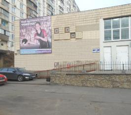 Киев, клуб Ракетка