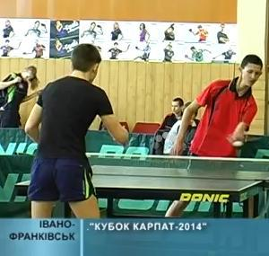 Кубок Карпат, настольный теннис