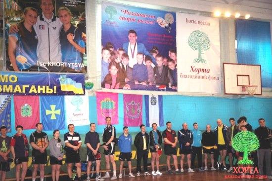 теннисный турнир в Запорожье