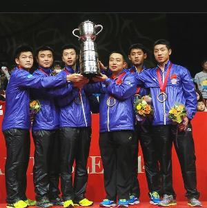 Китайская сборная по настольному теннису