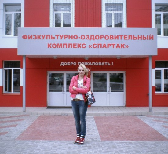 Спортобщество Спартак