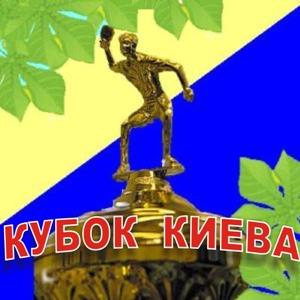 кубок Киева настольный теннис