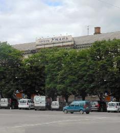 отель Умань