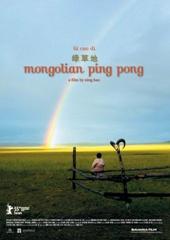 фильм Монгольский настольный теннис