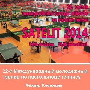 satelit2014