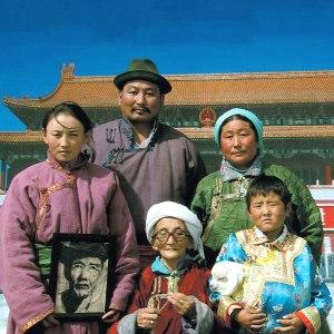 заставка Монгольский настольный теннис