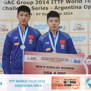 ITTF world tour, Argentina Open