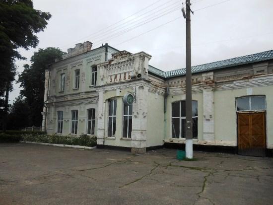 Железнодорожная станция Умань