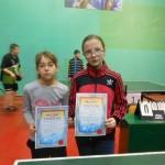 Шабурова и Васимчук
