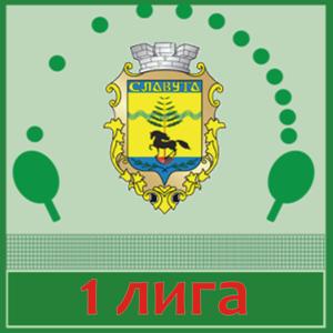 Slavuta-1-liga-2014