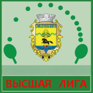 Slavuta-vyisshaya-liga