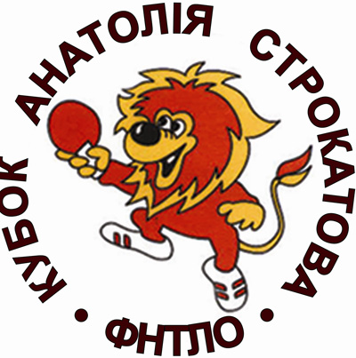 Emblema_A.Strokatov