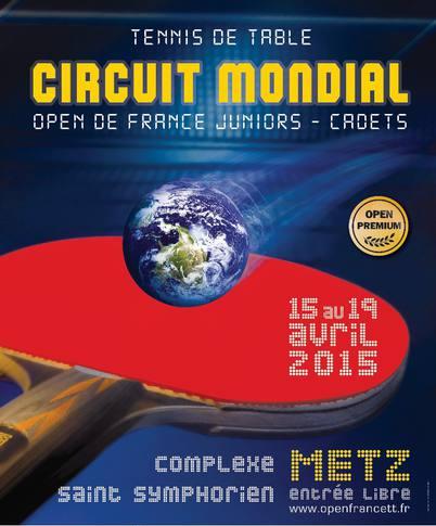 Плакат тура во Франции