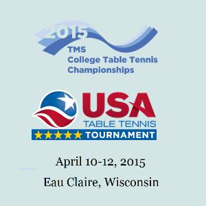 США соревнования настольный теннис