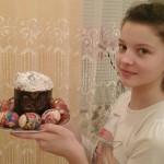 Выдрученко Алина