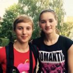 Александра Цюпко, Виктория Кондратенко