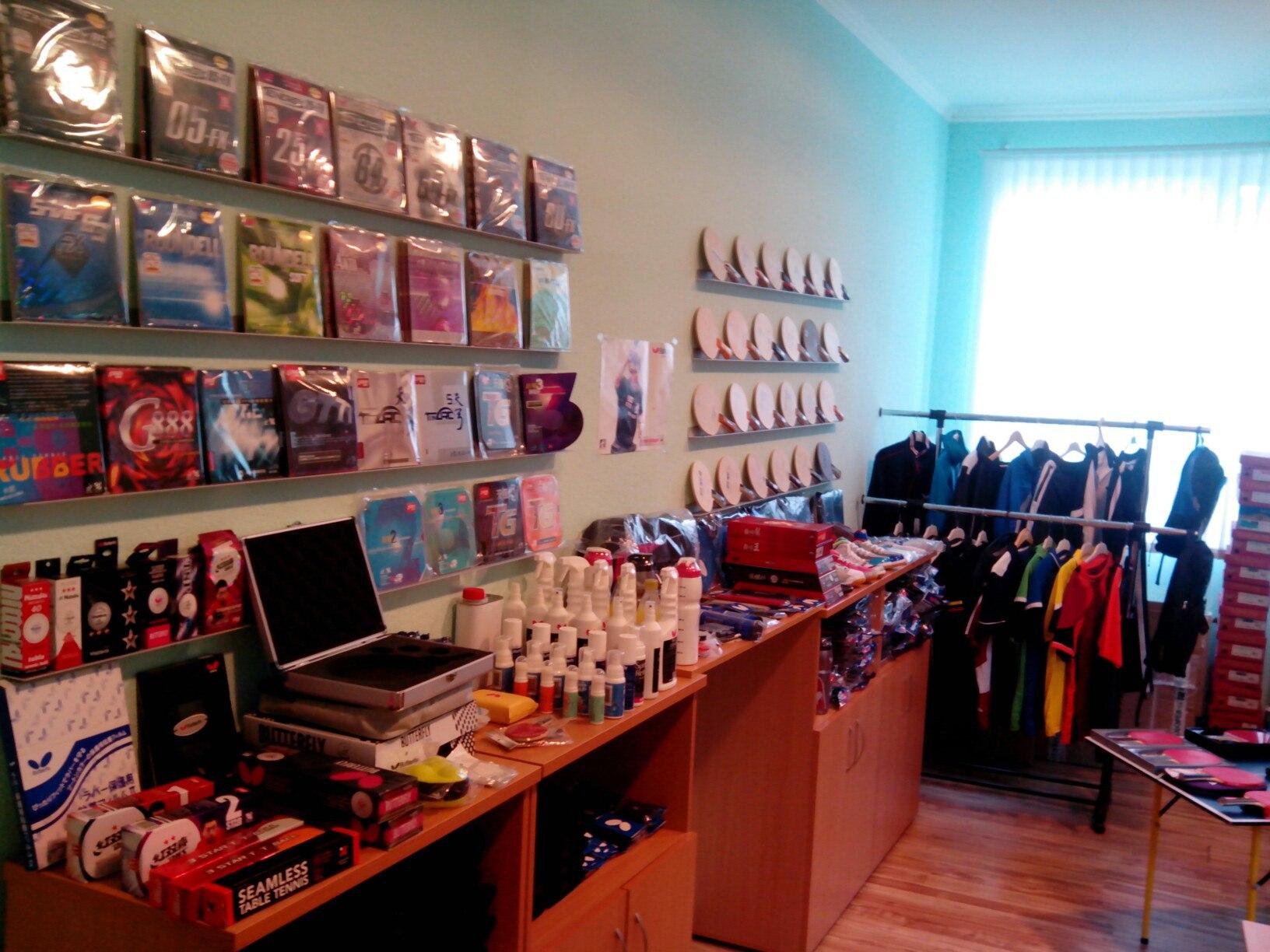Магазин Butterfly UA