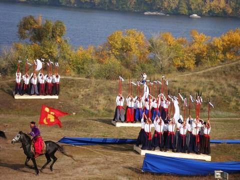 День украинского козацтва на Хортице