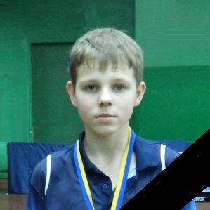 Резниченко