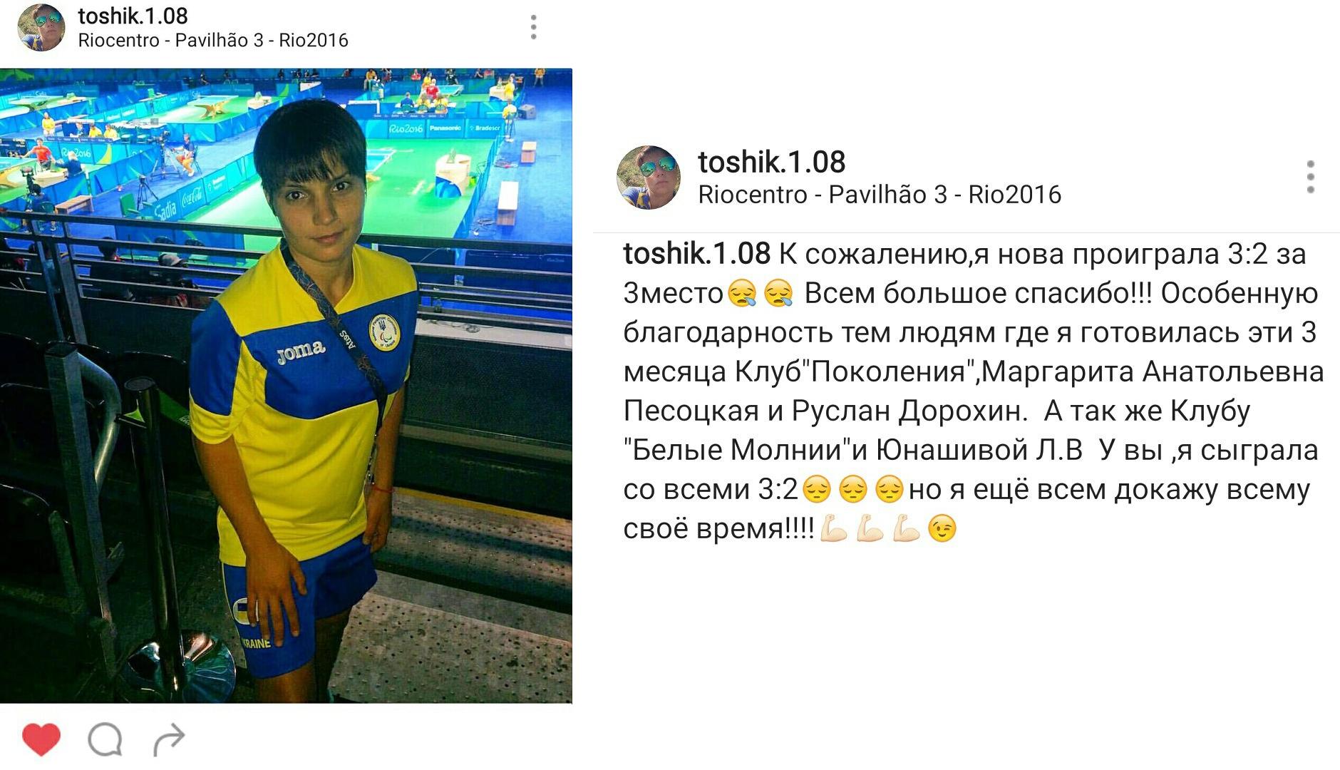 hodzinskaya-3