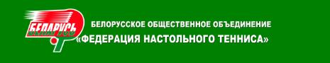 sayt-belorussii