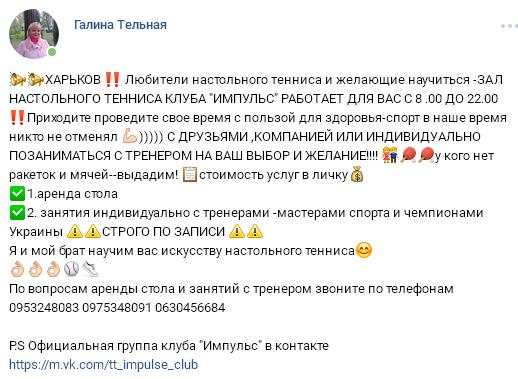 iz-vkontakte