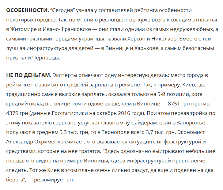 karta-ukraini-s-gorodami-2