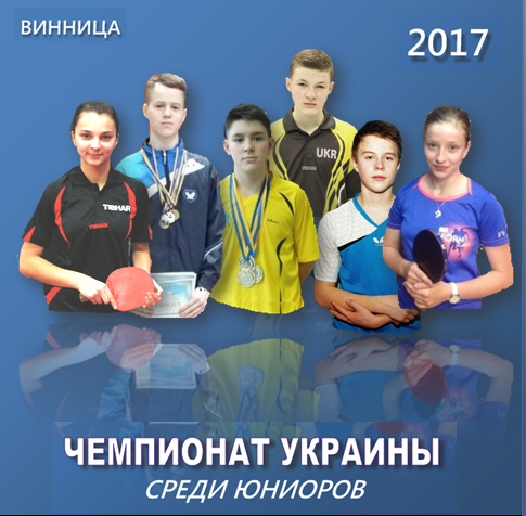 Личное фото украинских девушек — pic 8